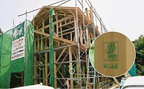 北山社有林の木材を使用した「SGEC森林認証の家」