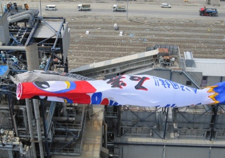 A specially made carp streamer bearing the messages, Now we stand together! Ishinomaki and Power of Nippon