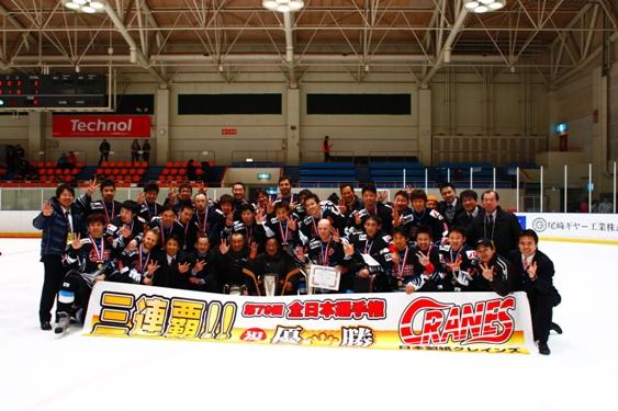日本製紙クレインズ優勝記念写真