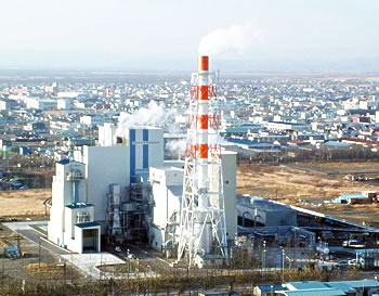 The wholesale power plant at Kushiro Mill